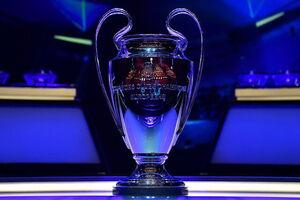 لیگ قهرمانان اروپا