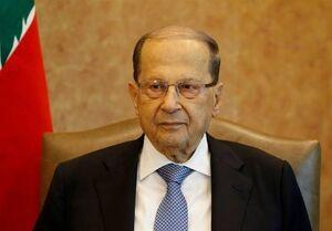 میشل عون: اعراب «در عمل» حامی لبنان باشند