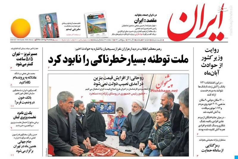 ایران: ملت توطئه بسیار خطرناکی را نابود کرد