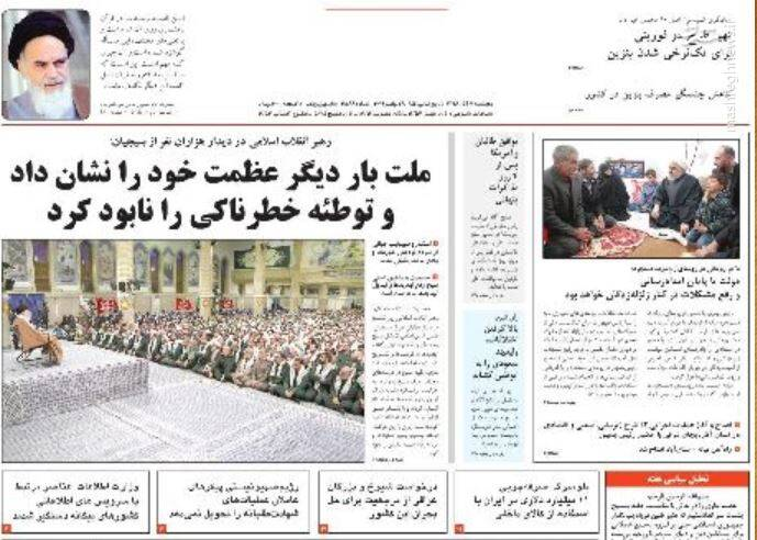 جمهوری اسلامی: ملت بار دیگر عظمت خود را نشان داد و توطئه خطرناکی را نابود کرد