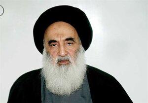آیتالله سیستانی حمله آمریکا به حشدالشعبی را محکوم کرد