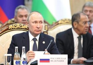 پوتین: از تجربه مبارزه با تروریسم در سوریه در آسیای مرکزی استفاده میکنیم