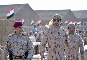 خروج امارات از یمن تا چه اندازه صحت دارد؟
