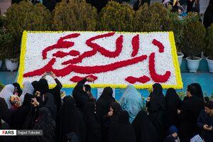 عکس/ تعویض پرچم گنبد حضرت عبدالعظیم (ع)