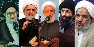 جزئیات برگزاری ۱۴ جلسه درس اخلاق در تهران