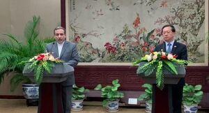 کاهش تعهدات ایران در برجام برای نجات توافق هستهای است