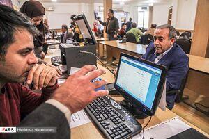 ثبت نام داوطلبان مجلس در«استانها»