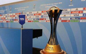 جام باشگاههای جهان