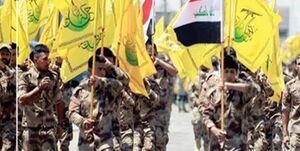 مقابله حشد الشعبی با حملات سنگین داعش در دیالی