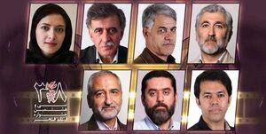 معرفی هیأت انتخاب فیلمهای سینمایی جشنواره فیلم فجر ۳۸