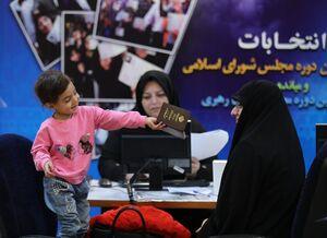 سومین روز ثبتنام از داوطلبان انتخابات مجلس
