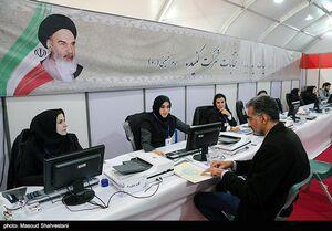 ثبتنام ۲۳۴۵ نفر برای انتخابات مجلس نهایی شده است