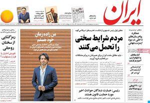 ارگان دولت: روحانی در بنزین «تفویض اختیار» کرد/اروپا دلخور است، باید ضرب الاجل برجامی را لغو کنیم