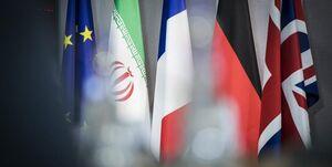 مکانیسم ماشه  تهدید جدید اروپاییها علیه ایران چه معنایی دارد