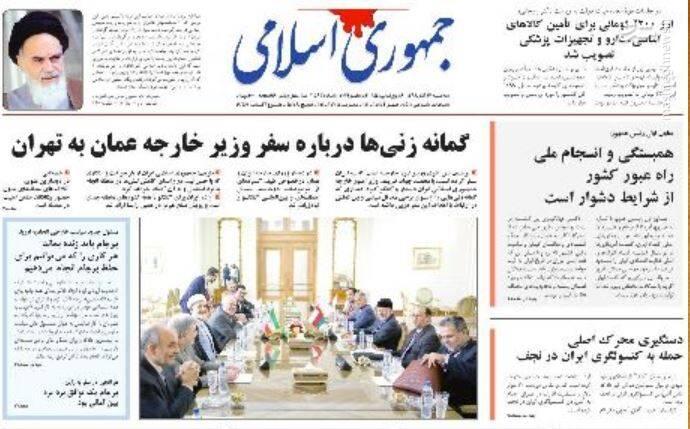 جمهوری اسلامی: گمانه زنیها درباره سفر وزیر خارجه عمان به تهران