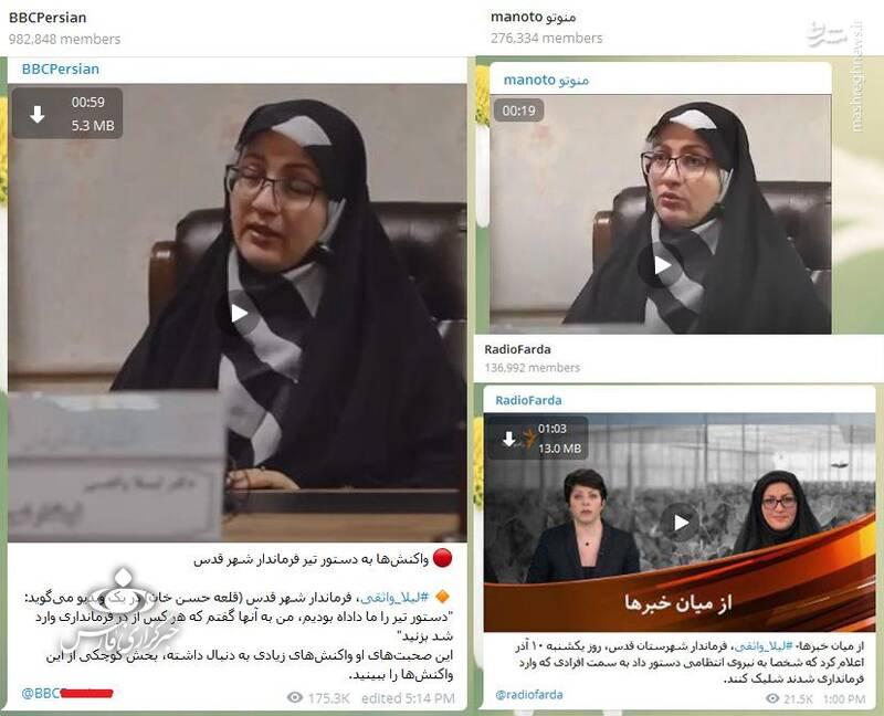 حاشیهسازی فرماندار شهرقدس در رسانههای معاند