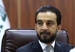 واکنش رئیس پارلمان عراق به حملات راکتی علیه سفارت آمریکا
