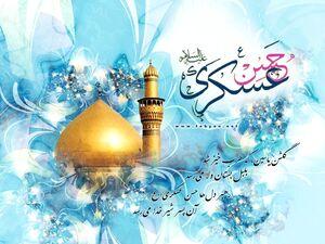 شش ویژگی اصلی شیعیان از منظر امام حسن عسکری (ع)
