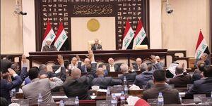 انتخاب نخست وزیر عراق به کجا رسید؟