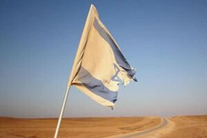 پرچم نمایه اسرائیل