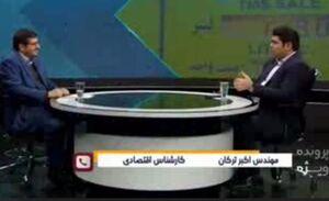فیلم/ صحبتهای جنجالی «سیاح» در شبکه سه