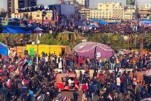 بغداد در حمایت از مرجعیت به پا خاست