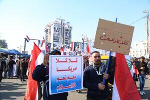 تظاهرات میدان التحریر1 (4).JPG