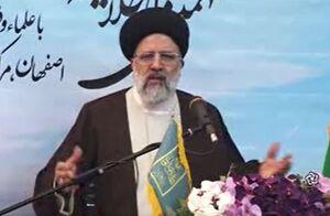 فیلم/ رئیسی: اراده امروز نظام اسلامی، برخورد با مفاسد است