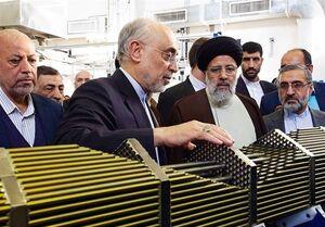 بازدید رئیس قوه قضاییه از سایت هستهای UCF اصفهان + تصاویر