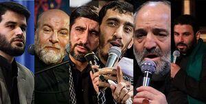 برنامه عزاداری ۶ مداح مشهور در وفات حضرت معصومه(س)