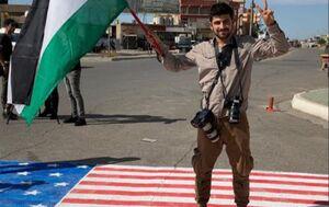 تصویر متفاوت از عکاس شهید حشد الشعبی