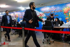 عکس/ آخرین روز ثبتنام از داوطلبان انتخابات مجلس