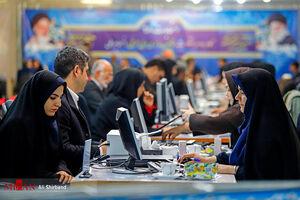 آخرین روز ثبتنام از داوطلبان انتخابات مجلس