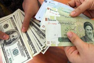 قیمت دلار امروز ۱۶ آذر ۹۸ به ۱۲۹۰۰ تومان رسید