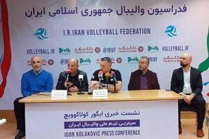 منظورتان از روزهای باشکوه والیبال ایران کدام روزهاست؟/ قول مدال المپیک جنون آور است!