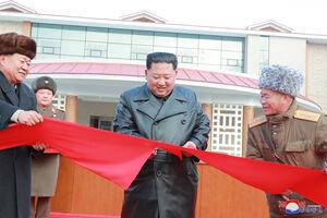 عکس/ منطقه توریستی کره شمالی افتتاح شد