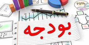 کاهش چشمگیر بودجه قرآنی کشور در سال ۱۳۹۹