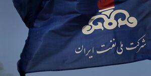 سهام شرکت ملی نفت ایران در بی پی و شل