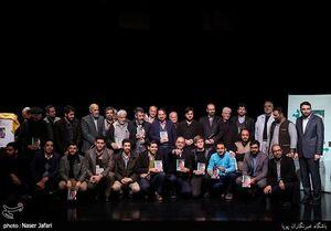 رونمایی در جستجوی مهتاب - نشر شهید کاظمی