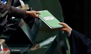 کلیات لایحه بودجه سال ۹۹ کل کشور رد شد/ مخالفان و موافقان چه گفتند؟