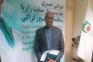 شیخ زکزاکی از ۷ بیماری رنج میبَرد/امکان آزادی شیخ قبل از فوریه