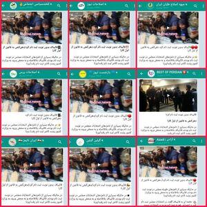 تخریب قالیباف به خاطر چند هزار تومان پول! +عکس