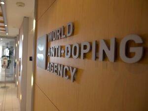 درخواست وادا برای محرومیت روسیه از المپیک