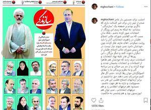 گلایه تند محمد قوچانی از اصلاحطلبان؛ حق نداشتیم اینقدر بیمسئولیت باشیم