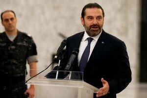 سعدالحریری برنامه آمریکا را در لبنان اجرا میکند