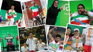 سهمیههای ایران در پارالمپیک 2020 توکیو