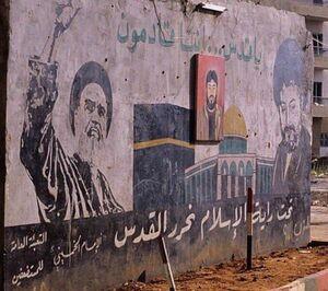 دیوار نگارهای در لبنان با موضوع آغاز تاسیس حزب الله +عکس