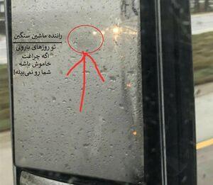 توصیه یک راننده کامیون برای روزهای بارانی +عکس