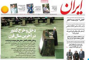 ایران در بن بست است؛ باید مذاکرات صلح را کلید بزنیم/ زیباکلام: روحانی، گِلگیر نظام است