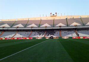 سکوهای استادیوم آزادی
